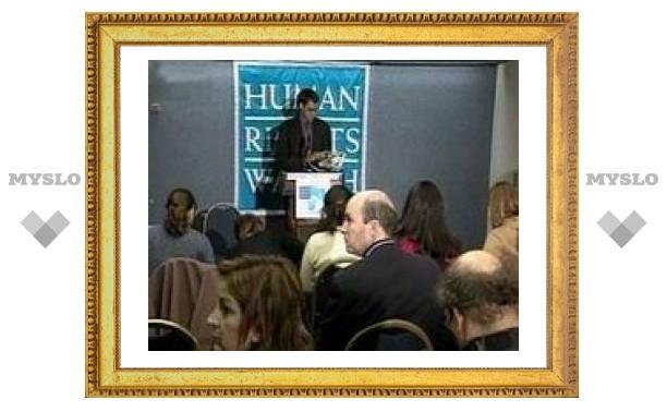Human Rights Watch: Россия притворяется демократией