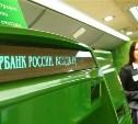 С 15 августа пополнить социальный проездной туляки смогут только в Сбербанке