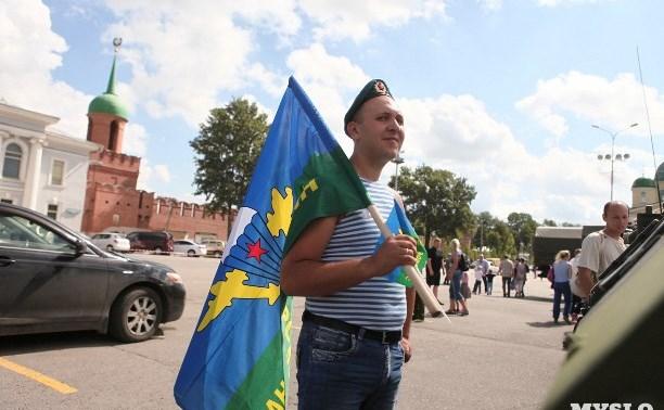 Десантники приглашают туляков на площадь Ленина