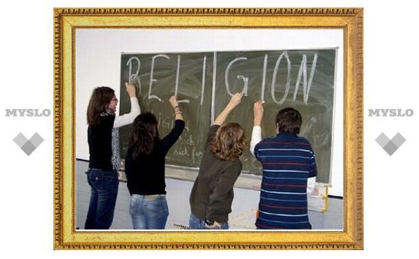 В школах Германии ввели уроки православия для детей из русских семей