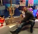 В Олимпийском парке в Сочи состоялся День Тульской области