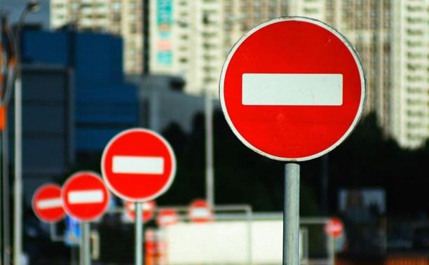 Житель Белёвского района похитил дорожные знаки с автотрассы