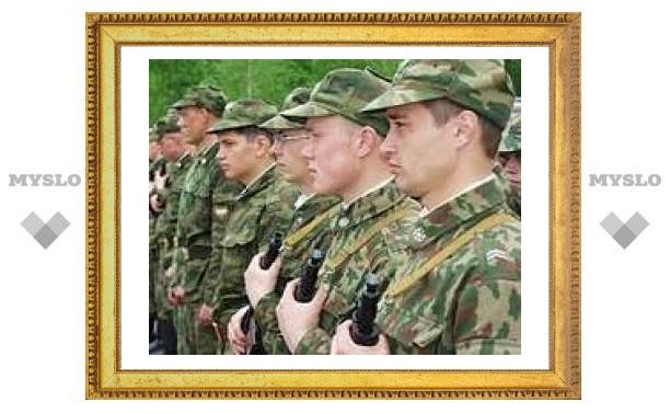 184 туляка стали солдатами