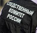 В Суворовском районе в реке обнаружили труп бомжа