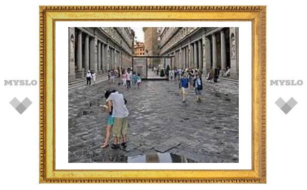 Во Флоренции решили убрать нищих с улиц города