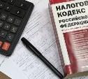 Директор тульского «Автодора» задолжал налогов на 19 млн рублей