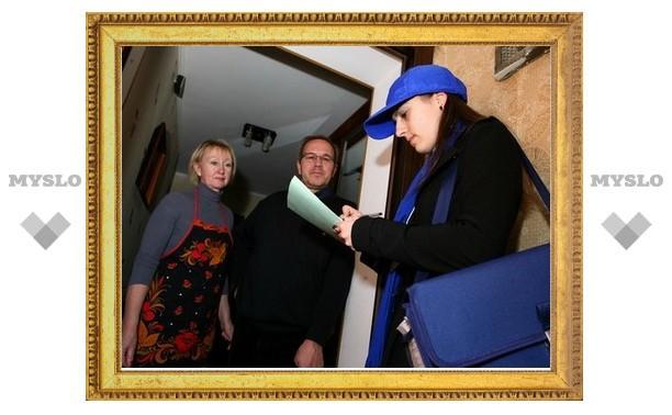 Тульские студенты и пенсионеры поработают на переписи
