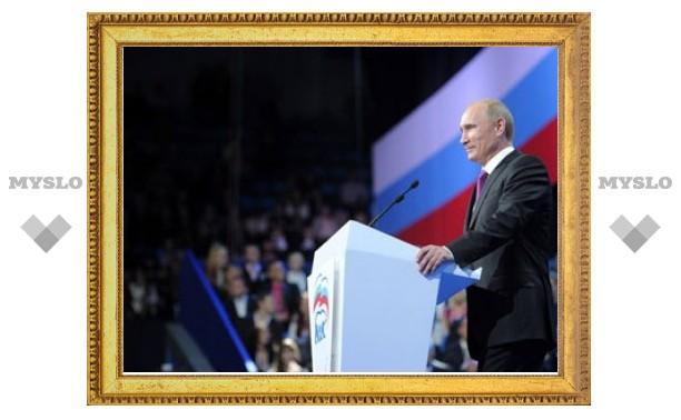 """""""Единая Россия"""" назвала дату выдвижения Путина в президенты"""