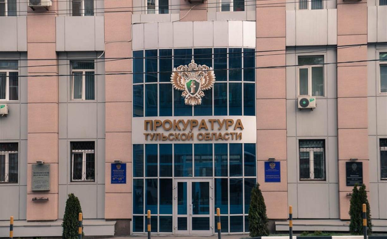 В Тульской области за два месяца ущерб от преступлений составил 1,2 млрд рублей