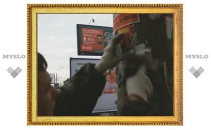 В Туле избавляются от незаконной наружной рекламы