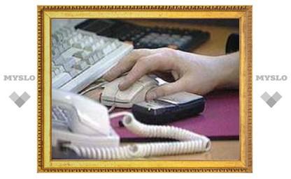 Студент осужден за использование пиратских программ Microsoft