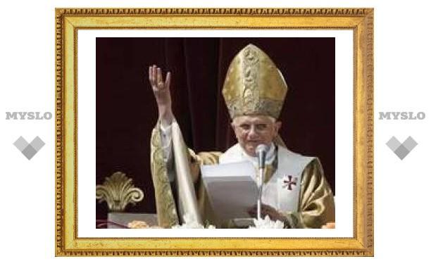 Бенедикт XVI стал первым законодателем ватиканского стиля