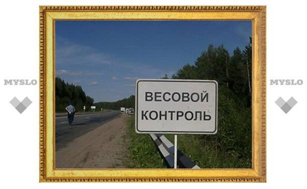 """На российских трассах пройдет акция против """"убитых"""" дорог"""