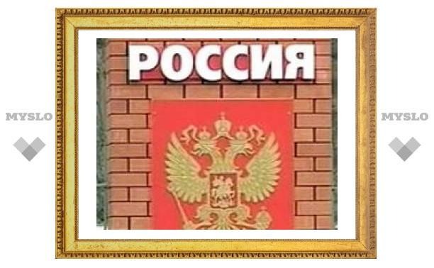Россия оформляет границу с Южной Осетией и Абхазией
