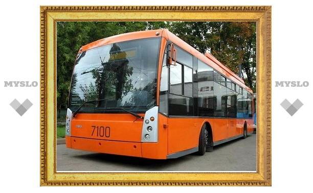 Туляки пересядут на новый троллейбус