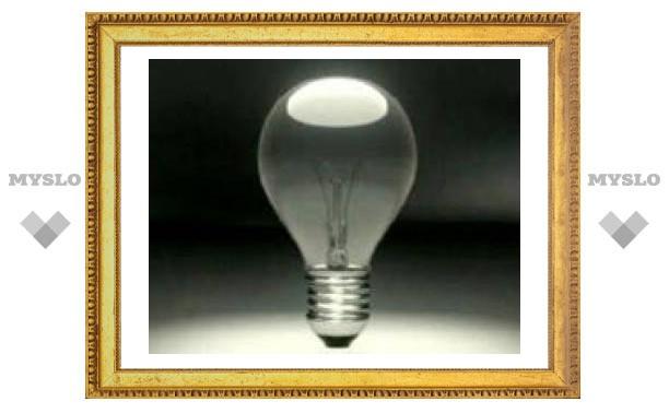 """В администрации Центрального района """"вырубили"""" свет"""