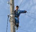 Где в Туле 24 сентября отключат электроэнергию