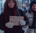 Жительница Новомосковска обняла прохожую, чтобы украсть у неё деньги