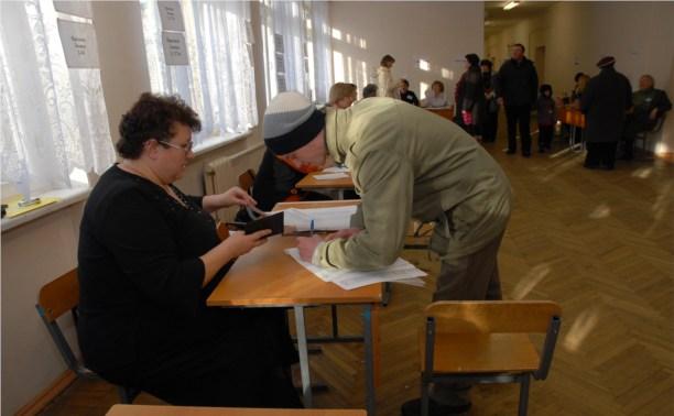 В области проголосовали 10 750 человек