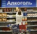 В России с 1 января 2016 года могут начаться проблемы с продажей алкоголя