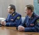 Начальником УФСИН России по Тульской области стал Иван Прокопенко
