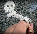 Полицейские призвали туляков рассказать о фактах продажи наркотиков