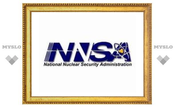 Национальное агентство ядерной безопасности США потеряло 20 компьютеров