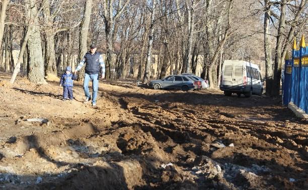 Жители ул. Перекопской страдают из-за строительства Ледового дворца