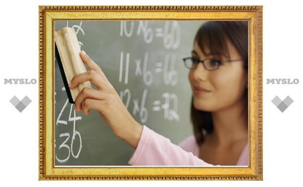 Бюджетные надбавки тульским учителям вырастут