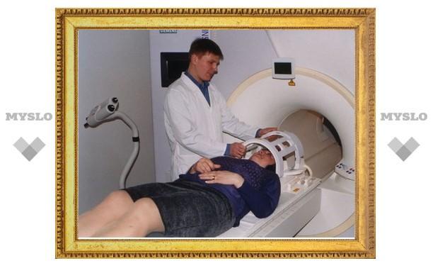 Конкурс на приобретение томографа был проведен без нарушений