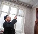В Первомайском под Тулой дом заливает водой, а ремонт обещают через 19 лет