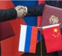 Китай отказался поддержать санкции Америки против России