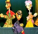 Тульский театр кукол поздравит детей с 1 июня
