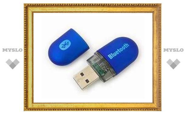 Bluetooth и EDGE ускорят в несколько раз