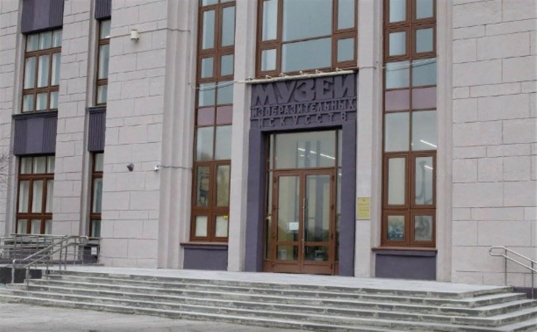 Тульскому музею изобразительных искусств присудили премию Правительства РФ