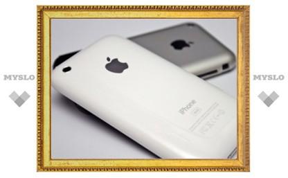 Из iPhone уберут программу для слежки за аппаратом