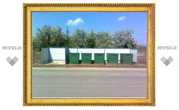 В Туле посчитают контейнерные площадки