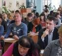 Туляков приглашают подготовиться к «Тотальному диктанту»