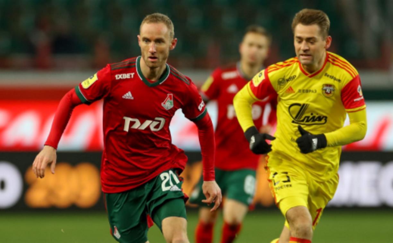 «Локомотив» дома в меньшинстве обыграл «Арсенал» – 1:0