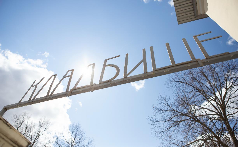 В поселке Октябрьский вандалы разгромили кладбище