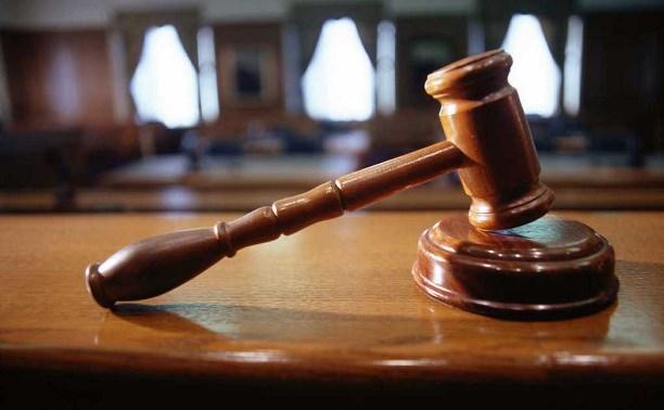 В Ясногорске москвича приговорили к 2 годам и 8 месяцам колонии-поселения за ДТП со смертельным исходом