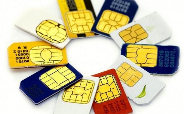 В тульских гостиницах незаконно продавали SIM-карты