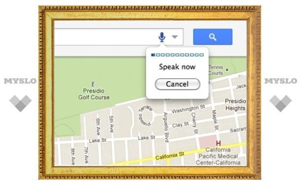 """В """"компьютерной"""" версии Google Maps появился голосовой поиск"""