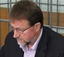 Областной суд поставит точку в деле Дудки