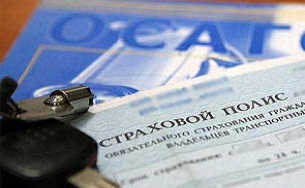 Российские автолюбители могут оформить ОСАГО через интернет