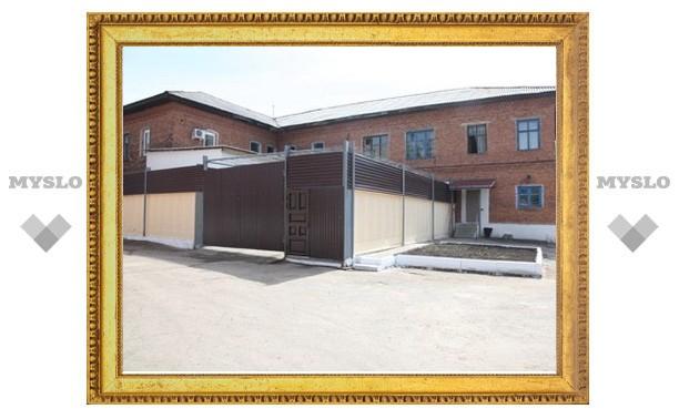 В Тульской области открыли новый изолятор временного содержания
