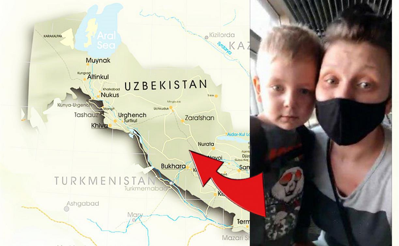Застряли за границей: тулячка с сыном жила на улице в Узбекистане