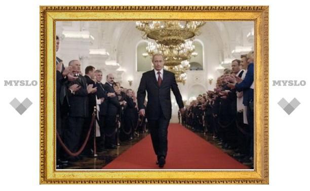 Определен день инаугурации Президента РФ