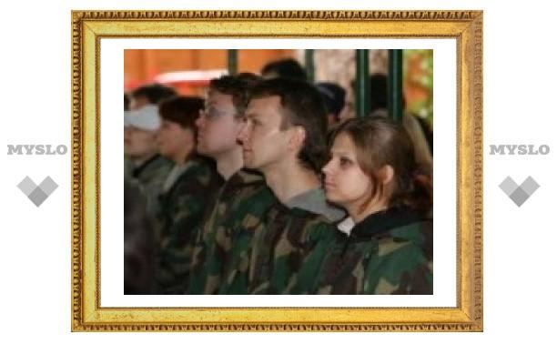 Где в Туле отметить День защитника Отечества?