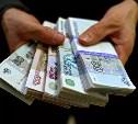 Минтруд России защитит людей, сообщивших о коррупции